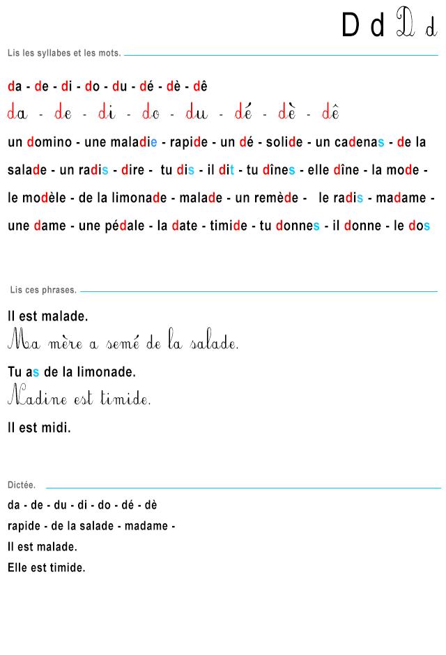 Exceptionnel Fiche de lecture à imprimer, le son d - Apprendre à lire OI91