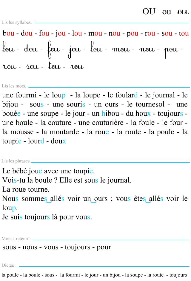 Préférence Fiche de lecture à imprimer, le son ou - Apprendre à lire DV78