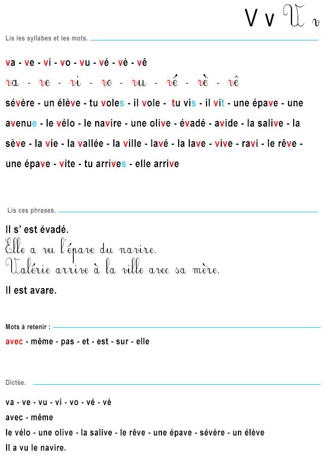 Fiche de lecture imprimer le son v apprendre lire - Couper les mots en syllabes ...