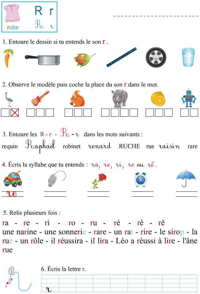 Connu Fiche d'exercices à imprimer, le son r - Apprendre à lire GN38